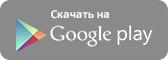 программы для фитнеса Android - фото 7