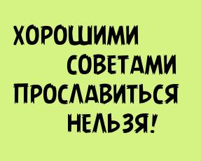 minisov