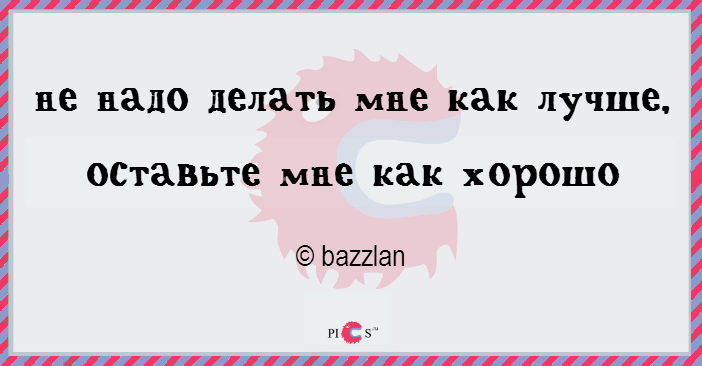 http://pics.ru/wp-content/uploads/2016/04/2strs01.png