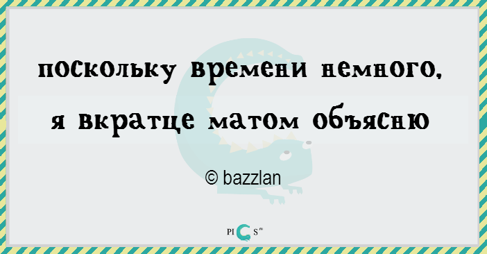 http://pics.ru/wp-content/uploads/2016/04/2strs03.png