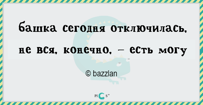 http://pics.ru/wp-content/uploads/2016/04/2strs04.png