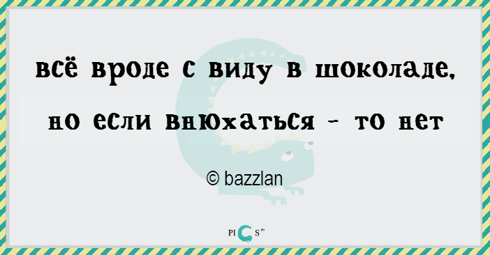 http://pics.ru/wp-content/uploads/2016/04/2strs07.png