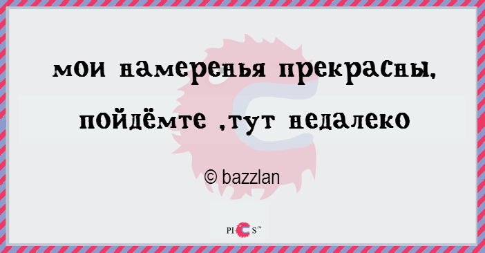 http://pics.ru/wp-content/uploads/2016/04/2strs10.png