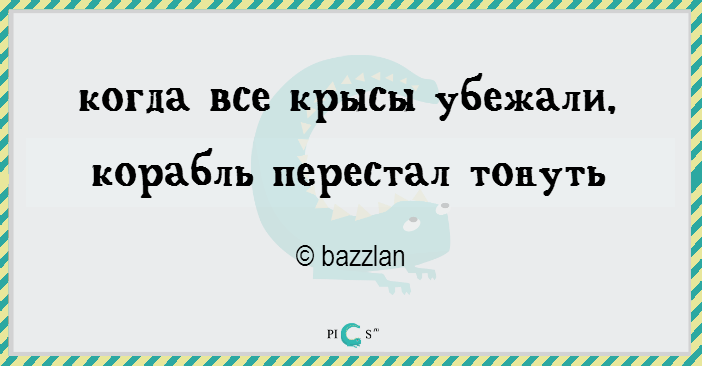 http://pics.ru/wp-content/uploads/2016/04/2strs25.png