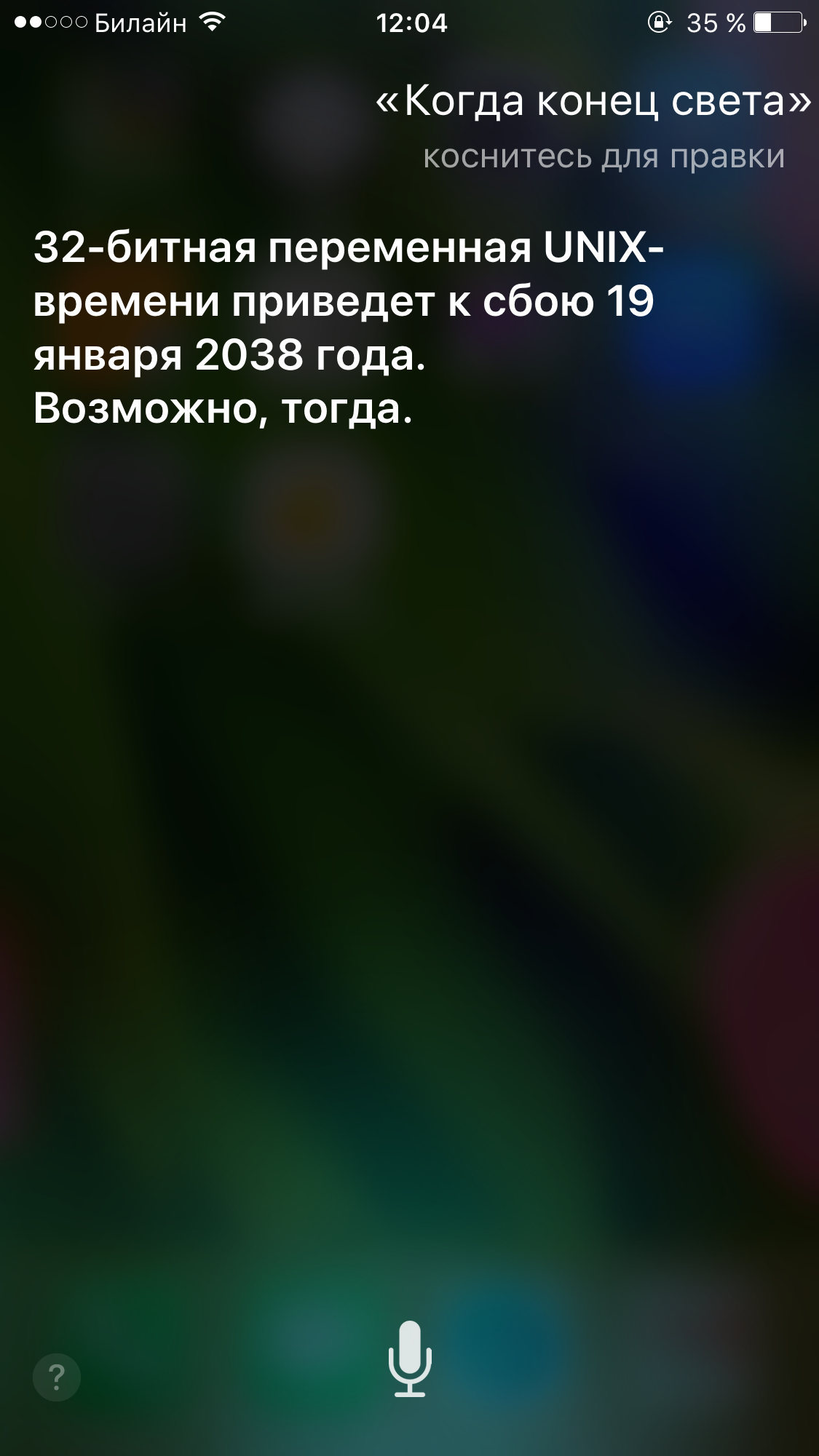 IMG_9864