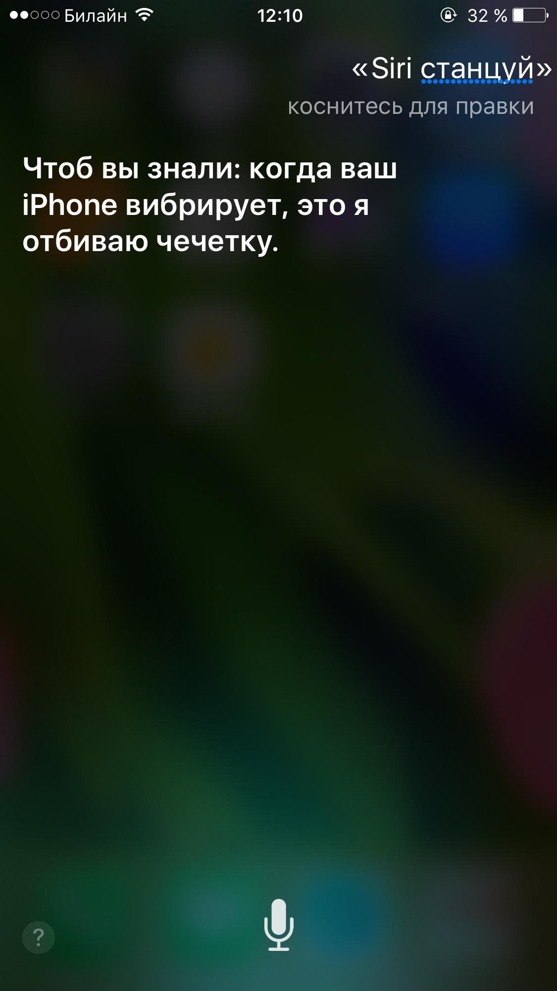 IMG_9877