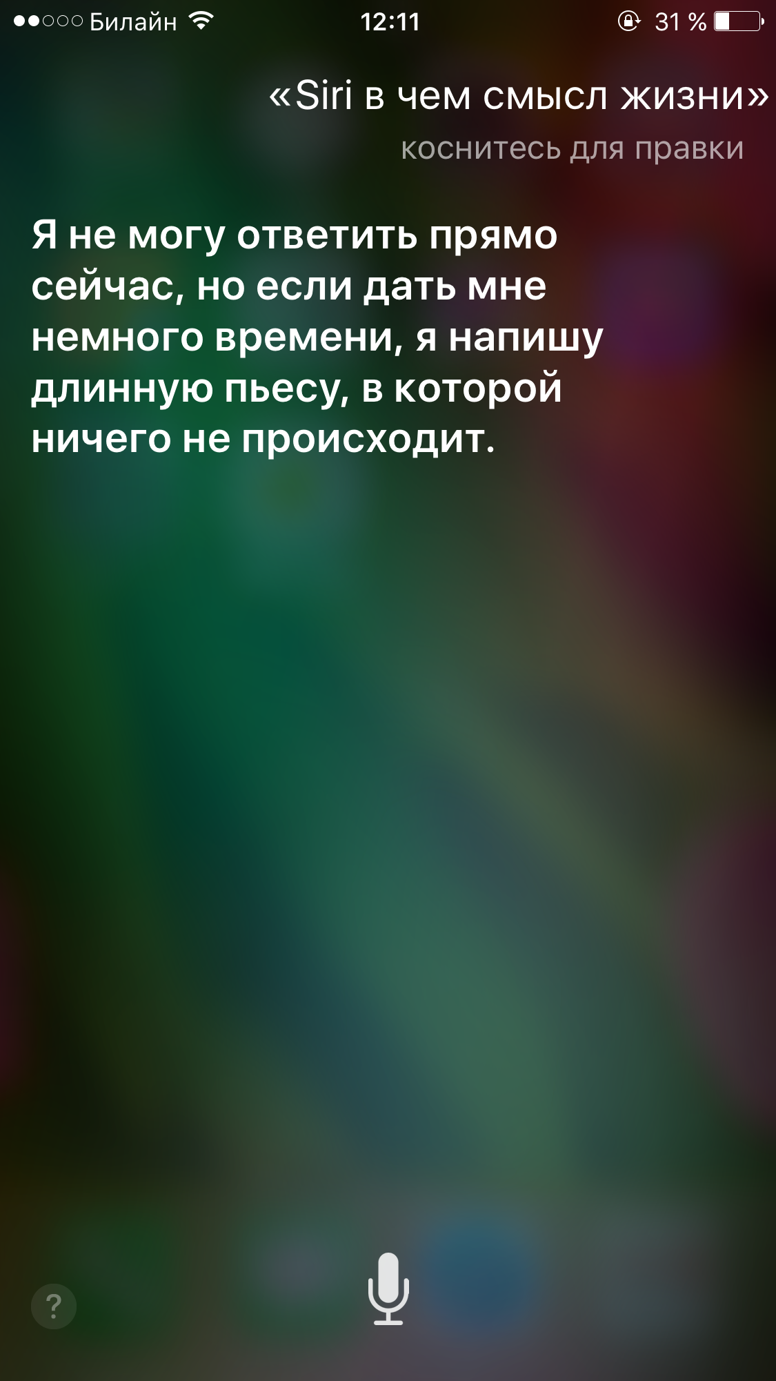 IMG_9879