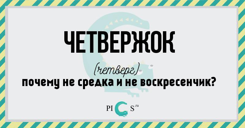 chetv