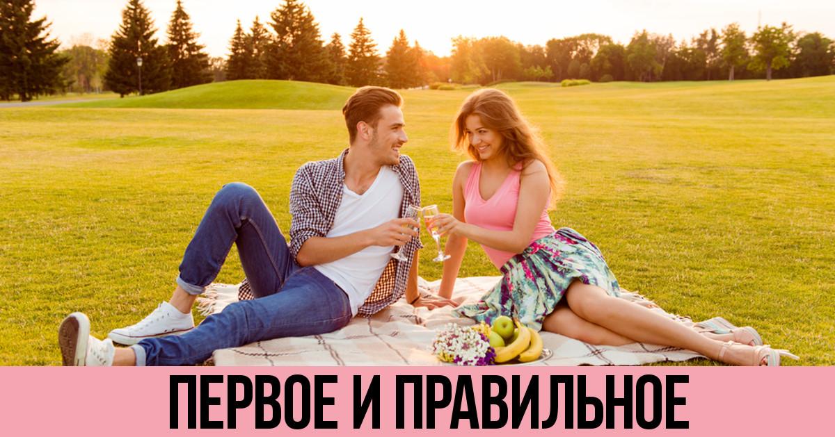 вопросы для знакомств на спрашивай