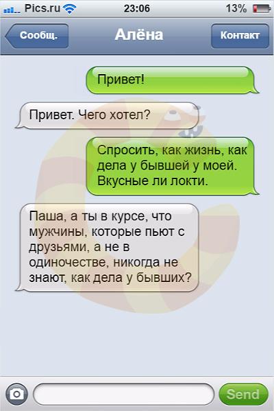 sms_ex01
