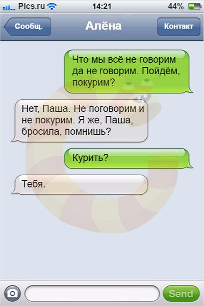 sms_ex03
