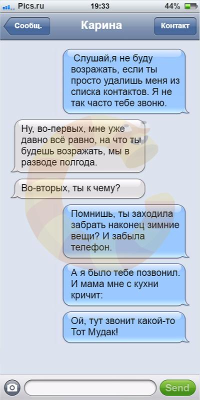 sms_ex04