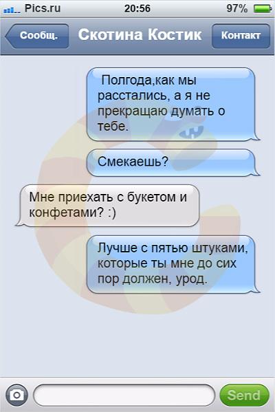 sms_ex06