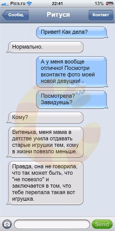 sms_ex08