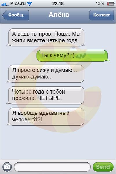 sms_ex10