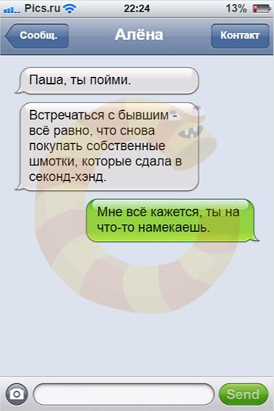 sms_ex11