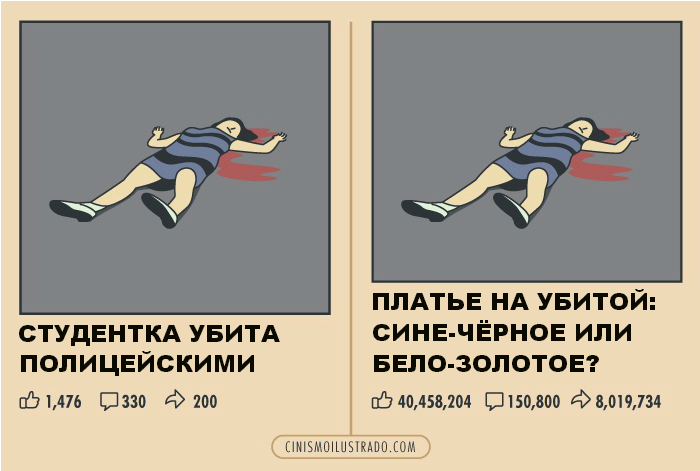 http://pics.ru/wp-content/uploads/2016/05/cinismo13.png