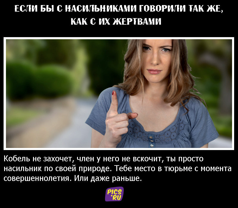 rape12n