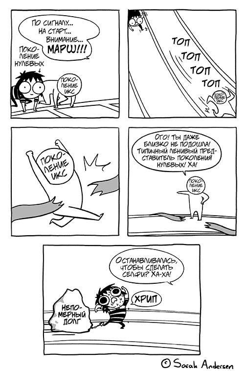 000387-fv73glgmer