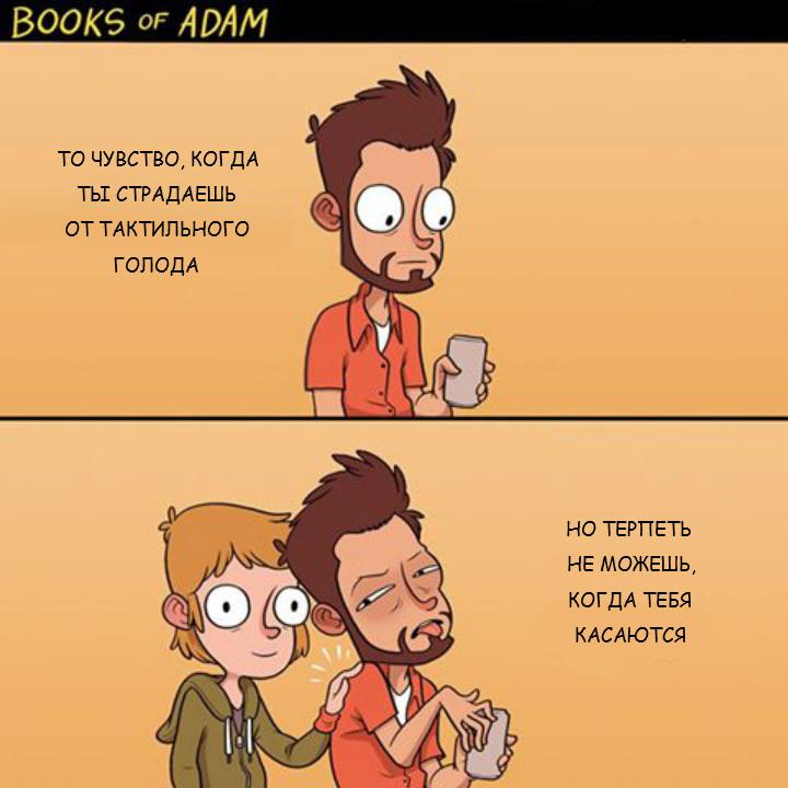 adam04