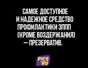 fbzpp