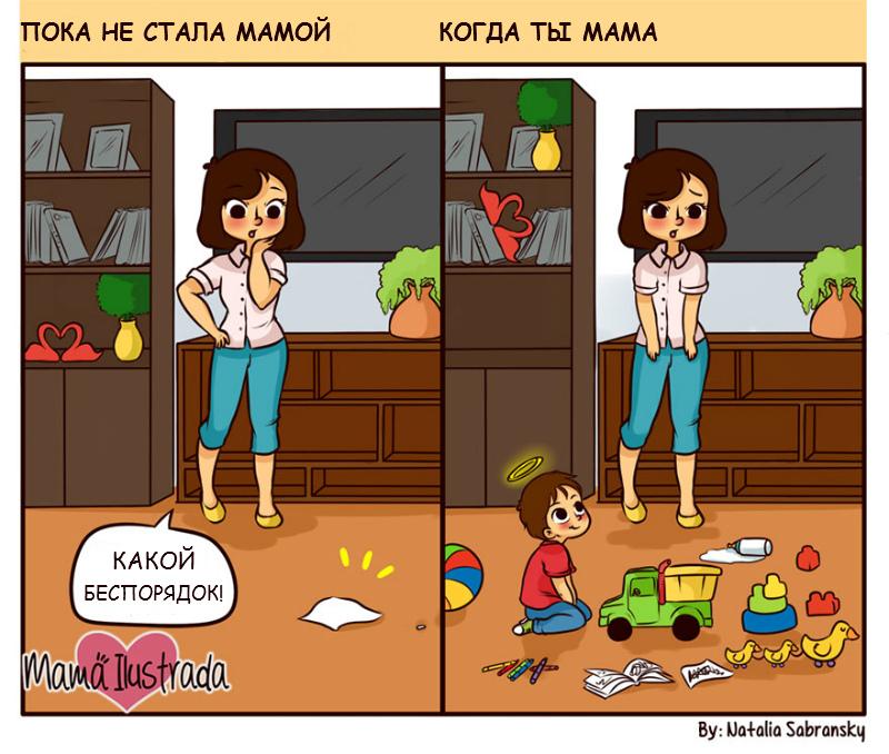 mom-life-03