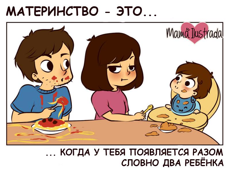 mom-life-05
