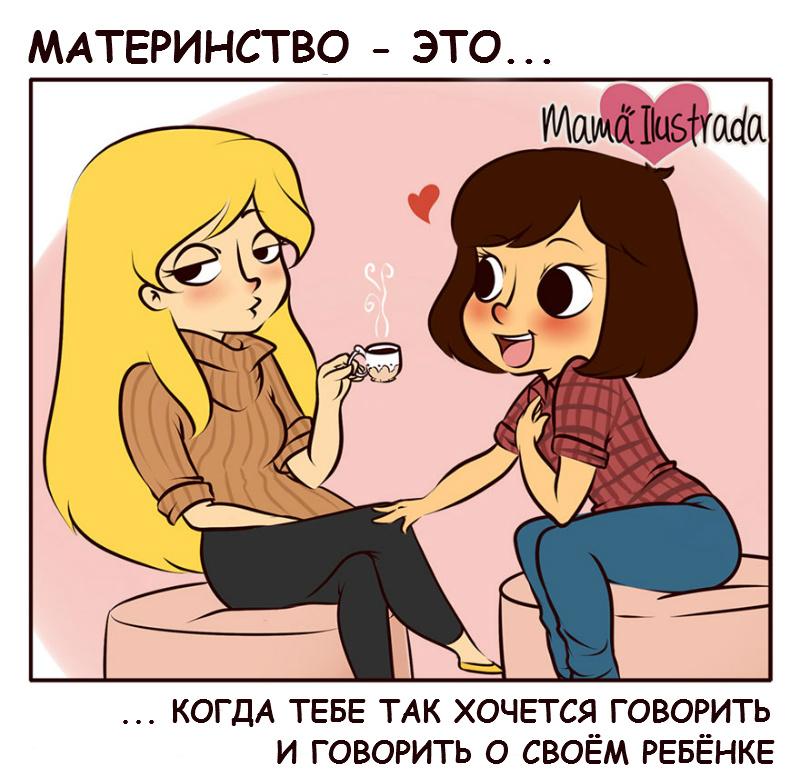 mom-life-09