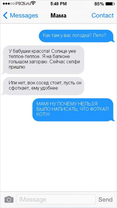 smsnmom5