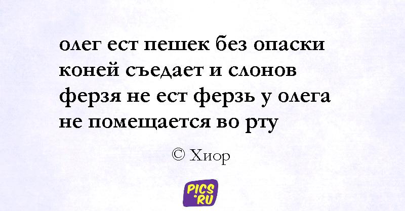 pirany04