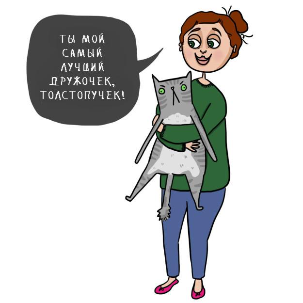 catsowner12
