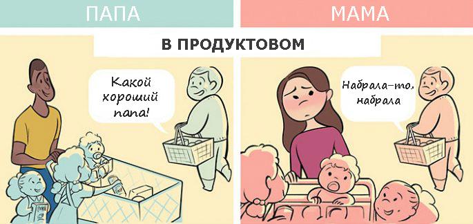 dadmom03