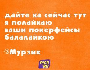 pir12