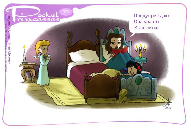 princess02
