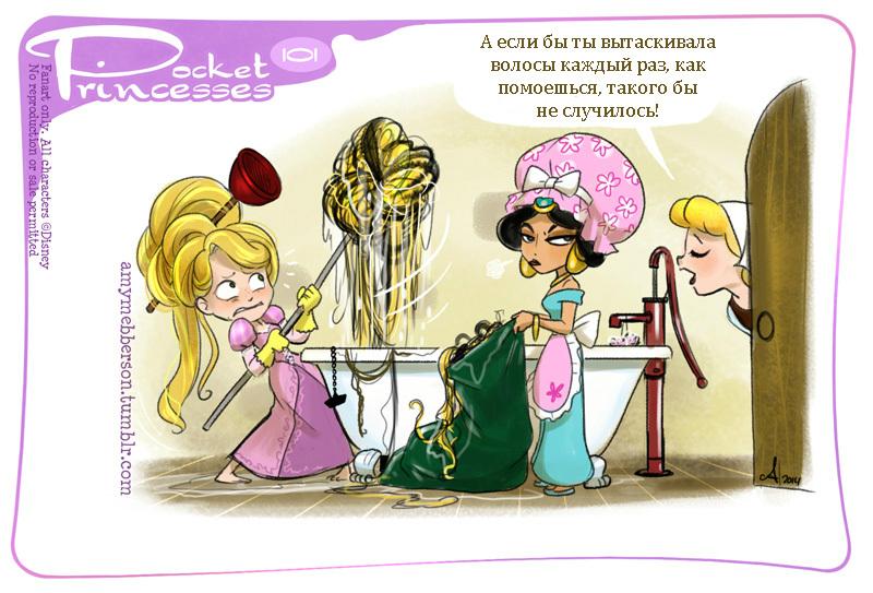 princess08