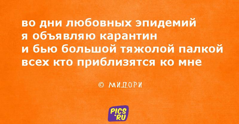 pir10