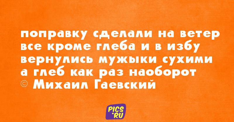 pie10