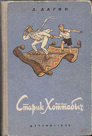 Интересные русские книги фантастика