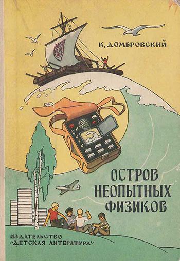 Фантастика и фентези книги