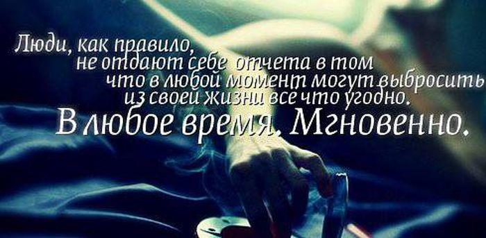 citata_13