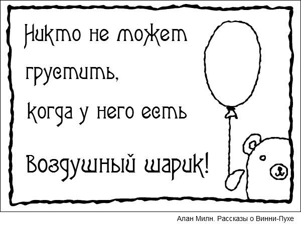 ballon01