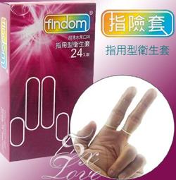 finger-condom