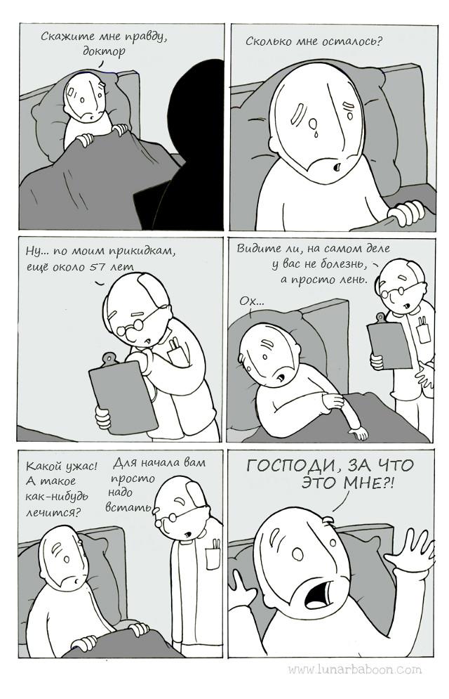 comic07