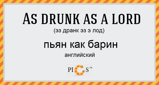 drunk02