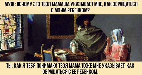 mamasha