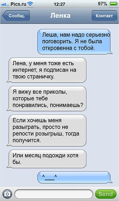 sms02