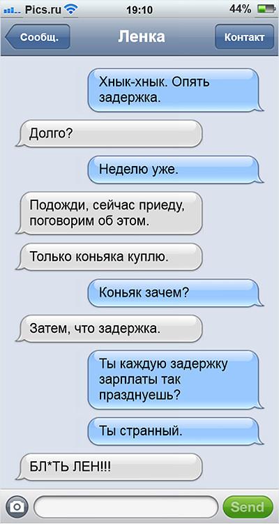 sms03