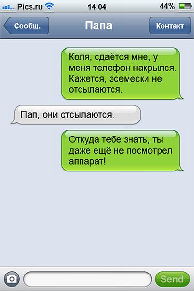 sms04