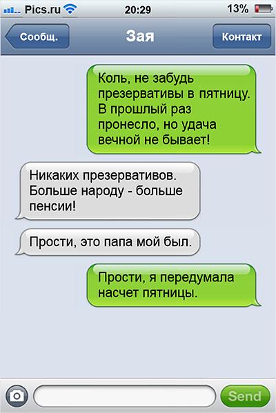 sms05