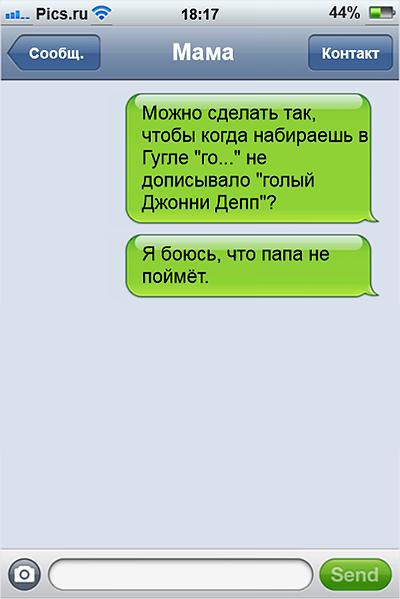 sms07